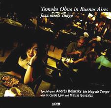 Tomoko Ohno en Buenos Aires